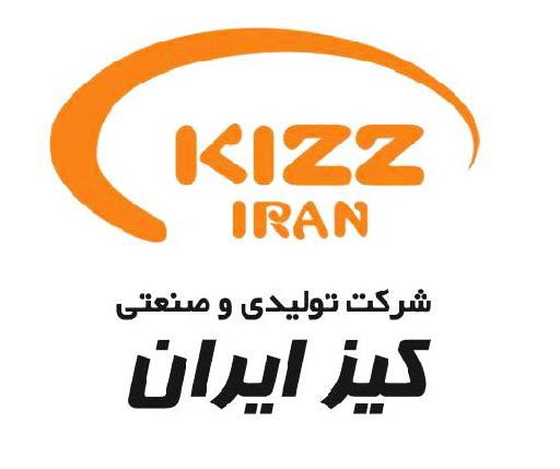 شیر فلکه کشویی برنجی ۱۱/۴ کیز ایران