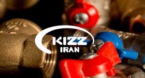 لیست قیمت کیز ایران